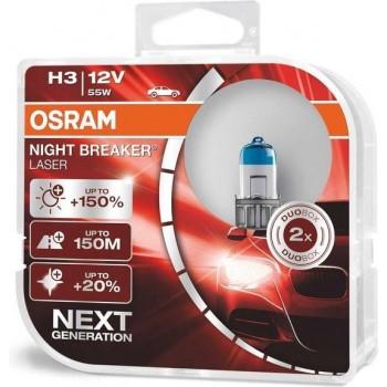 H3 Osram Night Breaker Laser 64151NL-HCB