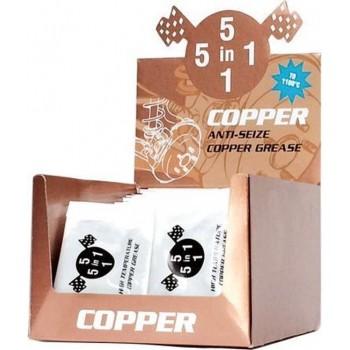 5in1 copper grease 20 gram