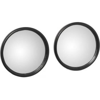 Pro+ Dodehoekspiegel rond Ø52mm set van 2 stuks