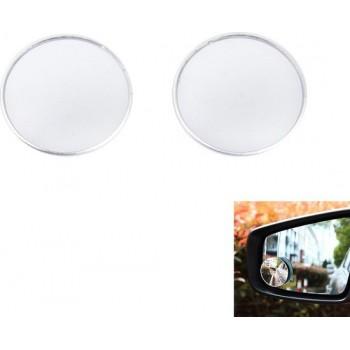 SY-020 Car Blind Spot Achteraanzicht Wide Angle Mirror, Diameter: 5cm (wit)