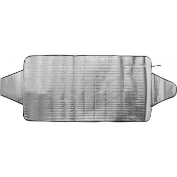 Proplus Anti-ijsdeken 70 X 140 Cm Zilver