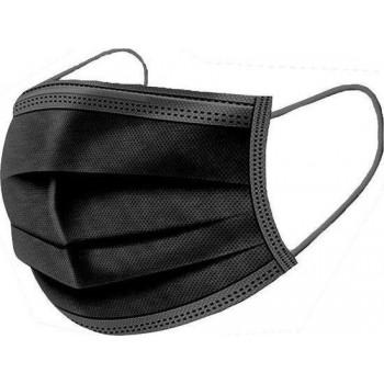 50 stuks Zwarte mondkapjes mondmaskers 3 laags met elastiek