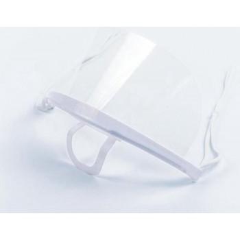 Transparante mondmasker - Keuken mondmasker - Transparante mondkapje - Plastic Mondmasker