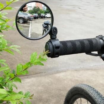 WiseGoods - Fietsspiegel Op Stuur - Fietsaccessoires - Achteruitkijkspiegel - Racefietsen - Fietsen - Ebike - Links